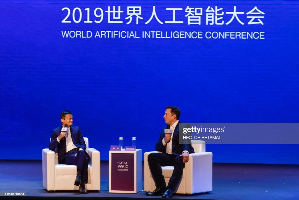CHINA-TECHNOLOGY-AI-CONFERENCE : ニュース写真