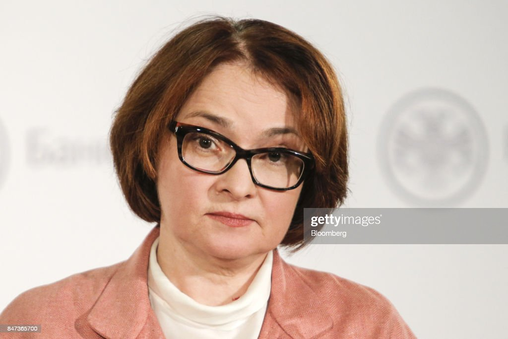 Bank Of Russia Governor Elvira Nabiullina Interest Rate News Conference : News Photo