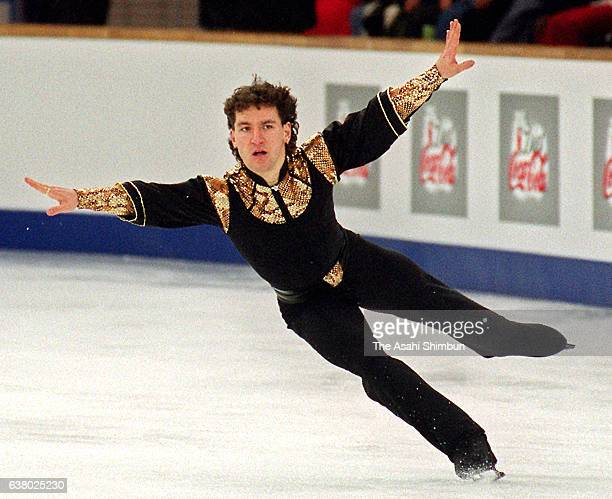 Elvis Stojko of Canada competes in Men's Singles Free program during day five of the Four Continents Figure Skating Championships at Osaka Pool on...