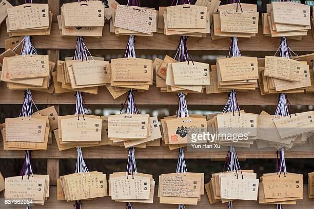 Ema Plaques Hanging in Meiji Jingu Shrine