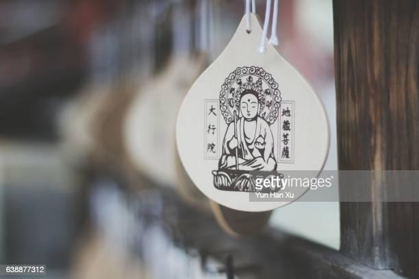 Ema Wooden Plaque in Senso-ji Temple