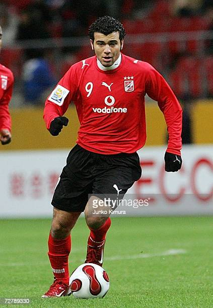 Emad Moteab of Ahly Sporting Club in action during the FIFA Club World Cup Japan 2006 Quarterfinals between Auckland City FC and Ahly Sporting Club...
