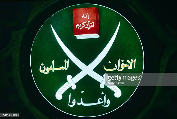 Emblem of the fundamentalist Islamic movement founded in 1928 Society of the Muslim Brothers on display during a press conference in their Cairo...