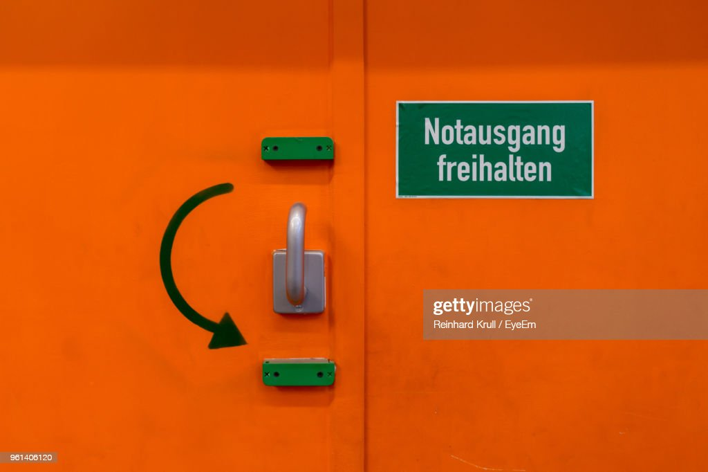 Emergency Metal Door With Handle And Text : Stock Photo