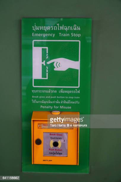 Emergency Train Stop button in the station in Bangkok