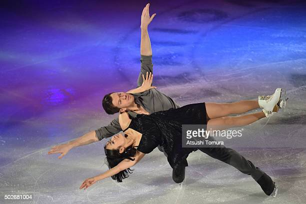 Emi Hirai and Marien De La Asuncion of Japan perform their routine in the exhibition on the day four of the 2015 Japan Figure Skating Championships...