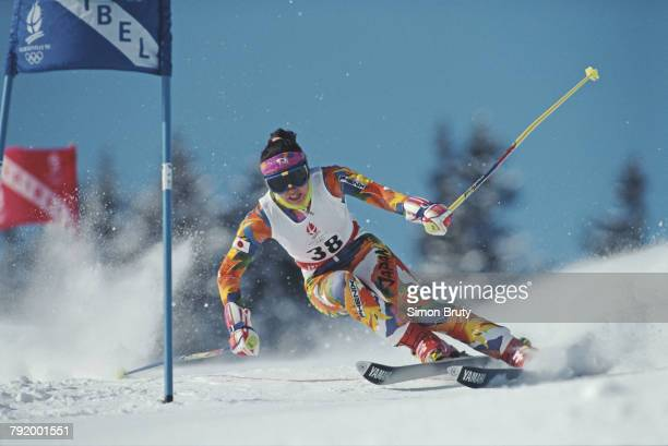 Emi Kawabata of Japan skiing in the Women's Giant Slalom competition on 19 February 1992 during the XVI Olympic Winter Games at Meribel, Albertville,...