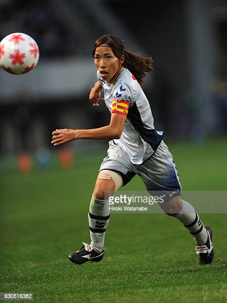 Emi Nakajima of INAC Kobe Leonessa in action during the 38th Empress's Cup Final between Albirex Niigata Ladies and INAC Kobe Leonessa at Fukuda...
