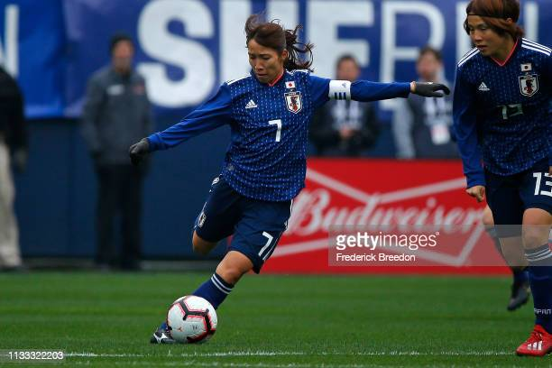 Emi Nakajima of Japan plays during the 2019 SheBelieves Cup match between Brazil and Japan at Nissan Stadium on March 2 2019 in Nashville Tennessee