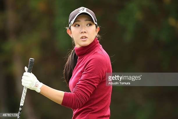 Emi Sato of Japan looks on during the first round of the Daio Paper Elleair Ladies Open 2015 at the Itsuurateien Country Club on November 19 2015 in...