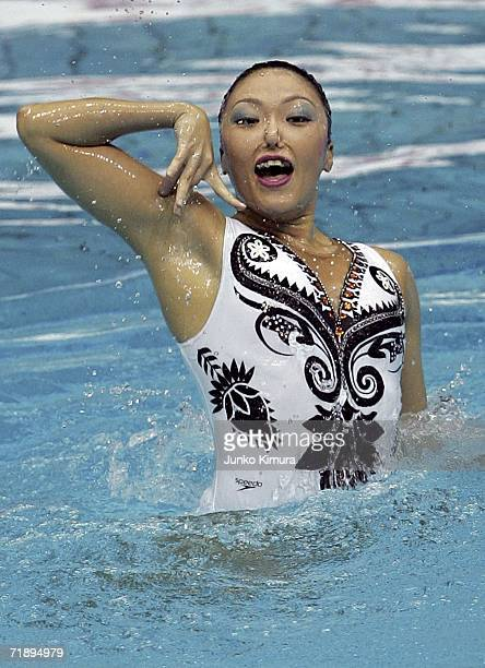 Emiko Suzuki of Japan performs during the Solo Free Routine at FINA Synchronised Swimming World Cup on September 15 2006 in Yokohama Japan