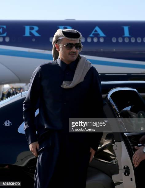 Emir of Qatar Sheikh Tamim bin Hamad Al Thani leaves the country after attending the extraordinary summit of the Organization of Islamic Cooperation...