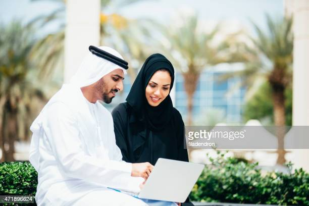 Emirati business meeting
