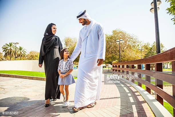 Emirati family in Dubai - enjoying weekend