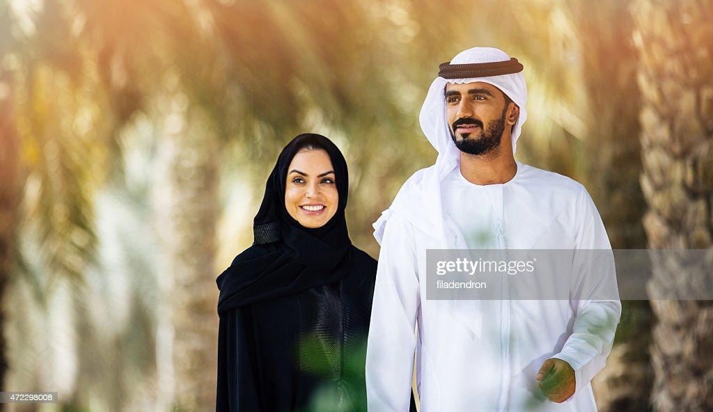 Emirati family : Stock Photo