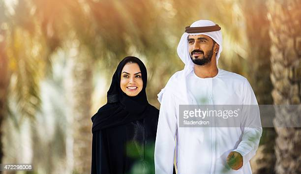 emirati family - couples stock pictures, royalty-free photos & images