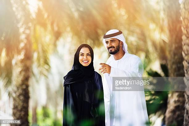 Emirati family