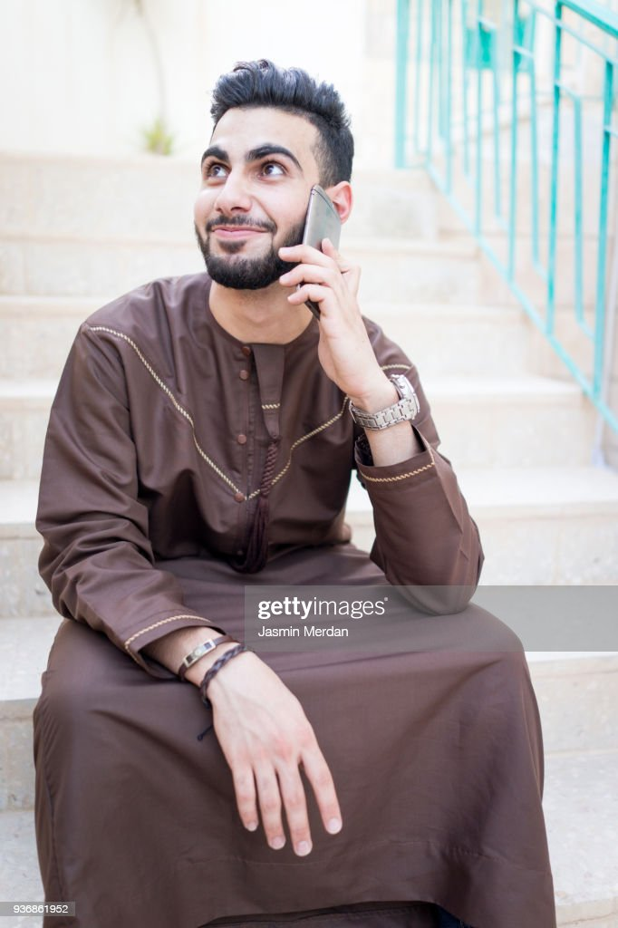 Emirati guy : Stock Photo