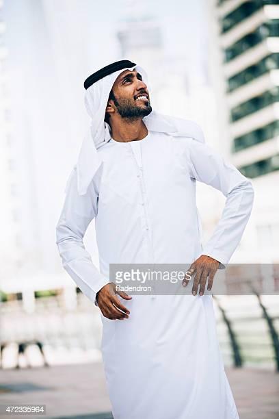 Emirati man portrait