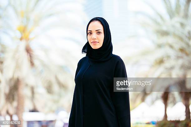 Emirati woman