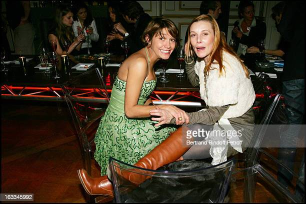 Emma De Caunes and Florence Thomassin at The Ruinart Pierre Herme Evening Celebration For Saint Valentin 2006