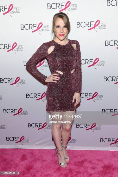 Emma Myles attends the Breast Cancer Research Foundation Hot Pink Gala hosted by Elizabeth Hurley at Park Avenue Armory on May 17 2018 in New York...