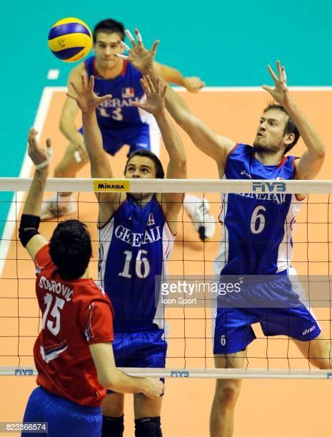 Emmanuel RAGONDET / Jean Philippe SOL - - Serbie / France - Ligue Mondiale - Belgrade,