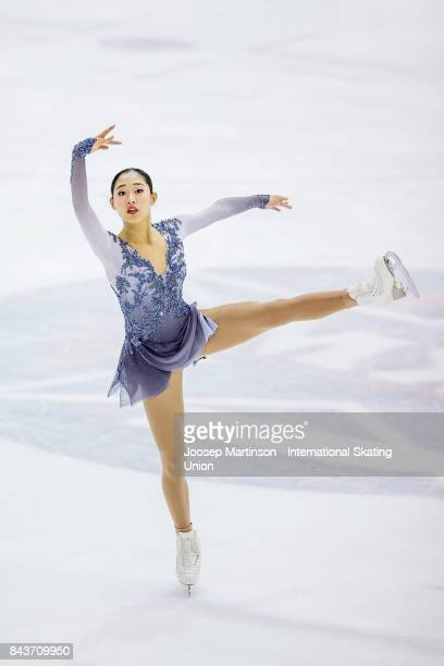 Emmy Ma of the United States competes in the Junior Ladies Short Program during day 1 of the Riga Cup ISU Junior Grand Prix of Figure Skating at...