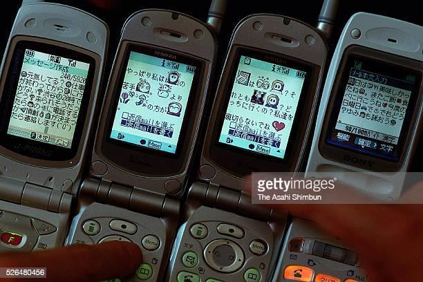 Emoji are displayed at mobile phones on January 11 2001 in Kawasaki Kanagawa Japan