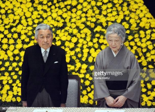 L'empereur Akihito et l'imperatrice Michik assistent a la ceremonie marquant le 68eme anniversaire de la fin de la 2eme guerre mondiale au Nippon...