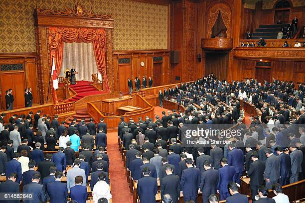 Emperor Akihito addresses at the upper house plenary session at the Diet building on September 26 2016 in Tokyo Japan