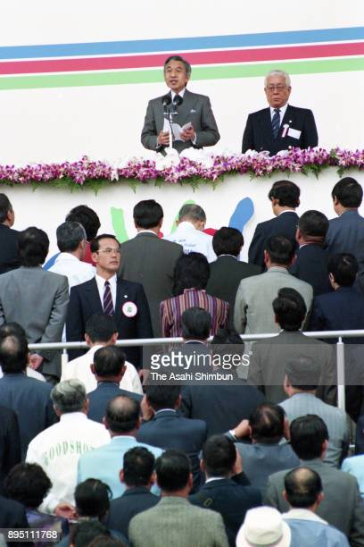 Emperor Akihito addresses during the opening ceremony of the National Sports Festival at Naruto Sports Park Athletic Stadium on October 24 1993 in...