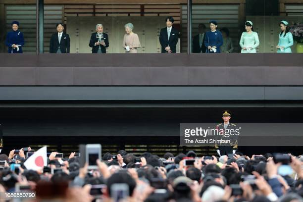 Emperor Akihito addresses while Empress Michiko Crown Prince Naruhito Crown Princess Masako Prince Akishino Princess Kiko of Akishino Princess Mako...