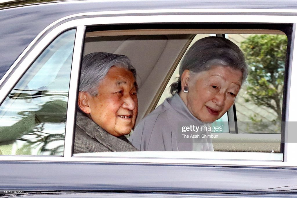 Emperor And Empress Inspect Takanawa Imperial Residence