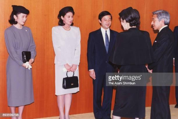 Emperor Akihito and Empress Michiko are seen off by Crown Prince Naruhito Crown Princess Masako and Princess Kiko of Akishino on departure for...