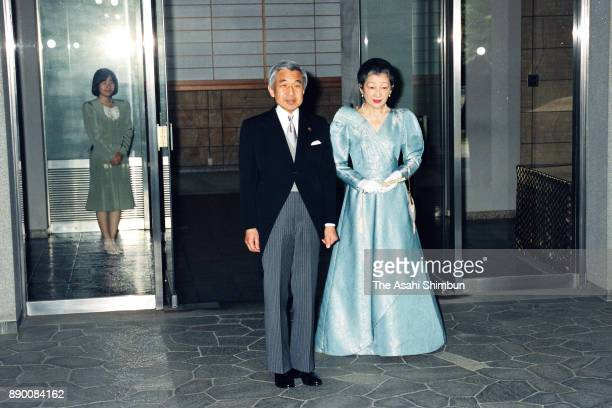 Emperor Akihito and Empress Michiko are seen off by Princess Sayako on departure for the Imperial Palace to have a meeting with Masako Owada fiancee...