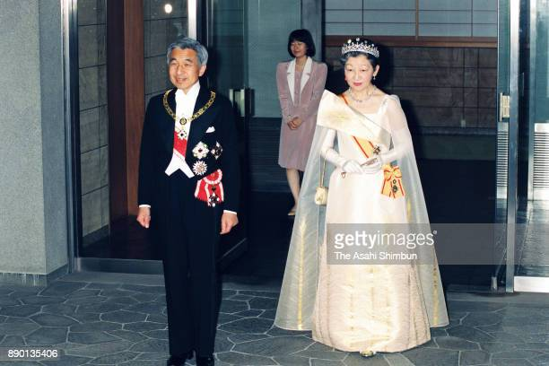 Emperor Akihito and Empress Michiko are seen off by Princess Sayako on departure to attends the 'ChokennoGi' greeting ceremony at Akasaka Palace on...