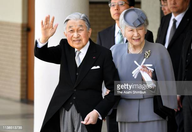 Emperor Akihito and Empress Michiko are seen on arrival at Kashiharajinju-Mae Station to visit the mausoleum of Emperor Jimmu to report his...