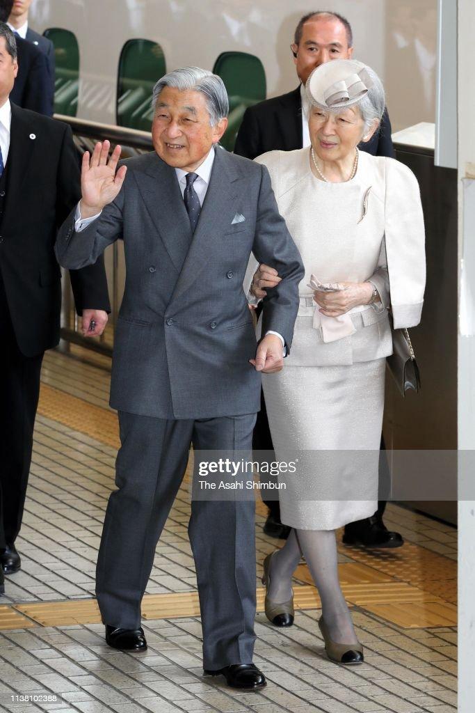 JPN: Emperor And Empress Visit Kyoto