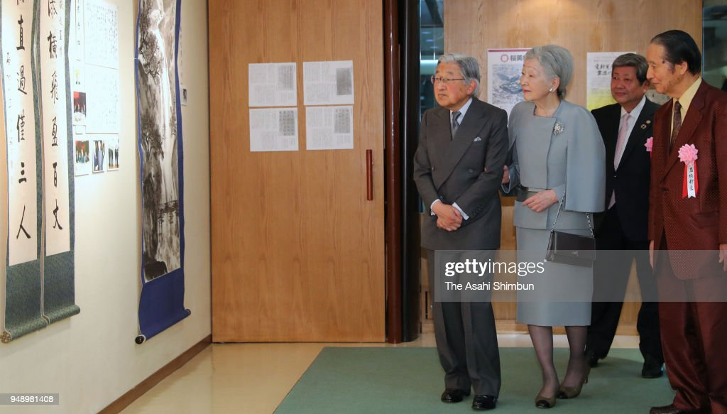 Emperor And Empress Visit Mainichi Art Salon