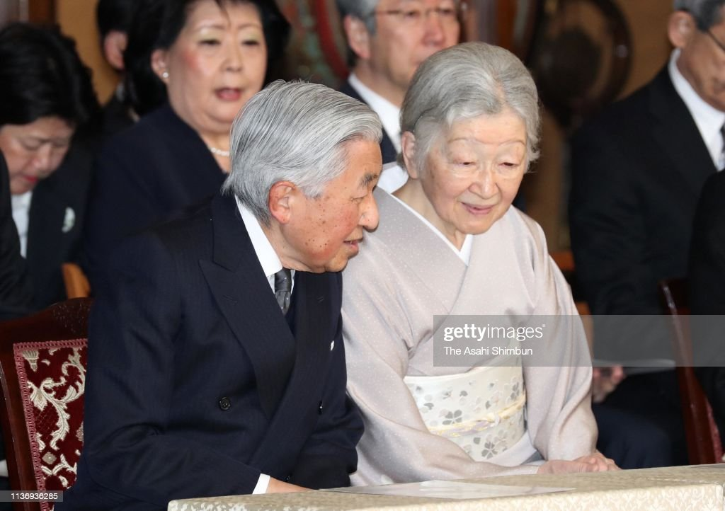 JPN: Emperor And Empress Attend Japanese Traditional Music Concert Marking 60th Anniversary Of Enthronement