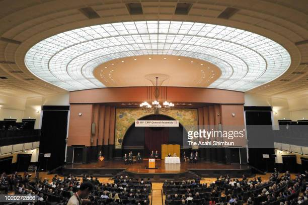 Emperor Akihito and Empress Michiko attend the International Academy for Production Engineering General Assembly at the University of Tokyo on August...