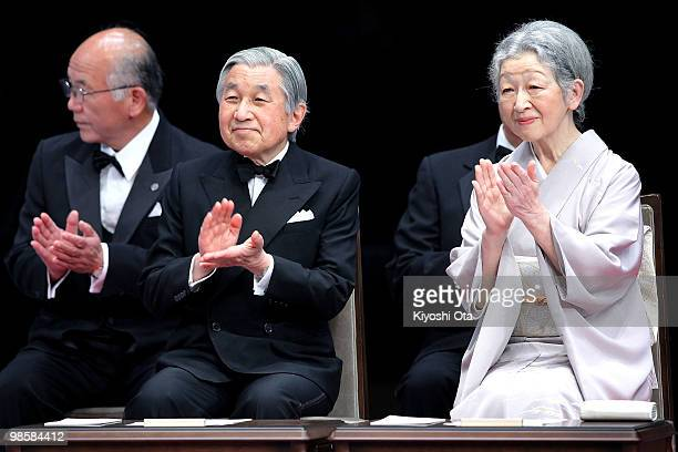 Emperor Akihito and Empress Michiko attend the Japan Prize presentation ceremony at the National Theatre of Japan on April 21 2010 in Tokyo Japan The...