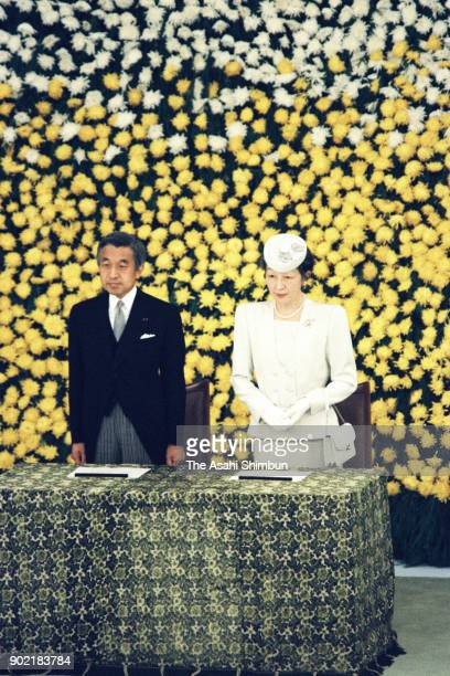 Emperor Akihito and Empress Michiko attend the memorial ceremony on the 46th anniversary of the WWII surrender at the Nippon Budokan on August 15...