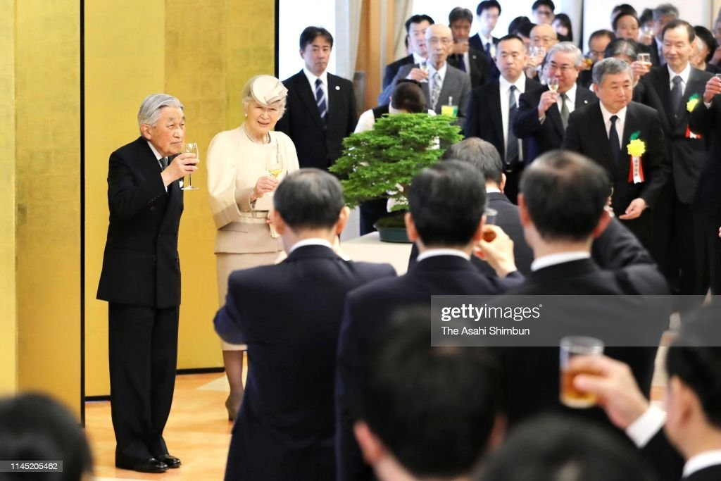 JPN: Emperor And Empress Attend Midori Prize Award Ceremony