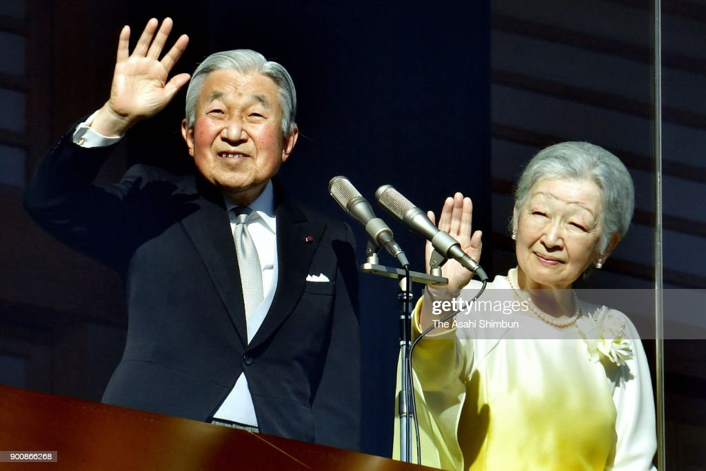 Japanese Royal Family Celebrates New Year