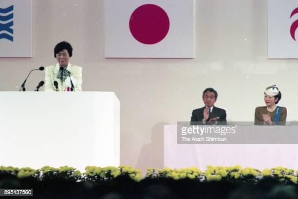 Emperor Akihito and Empress Michiko listen to the address by Lower House Speaker Takako Doi during the YutakanaUmizukuriTaikai or meeting on...