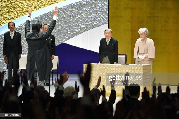 Emperor Akihito and Empress Michiko receive banzai cheers of attendees during the ceremony marking the 30th anniversary of the enthronement at the...