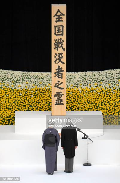 Emperor Akihito and Empress Michiko stand in front of the altar during the national memorial ceremony for the war dead at the Nippon Budokan on the...