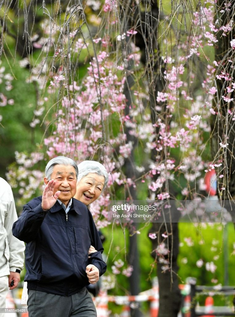 JPN: Emperor And Empress Take Unannounced Stroll Outside The Imperial Palace
